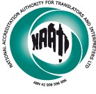 naati_logo.jpg